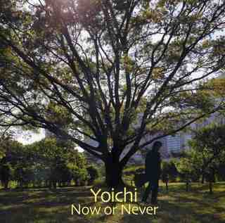 Now or Never_ Yoichi